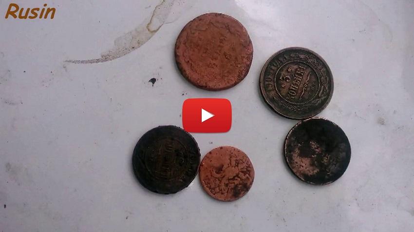 Как почистить монеты до блеска в домашних условиях правильно? 76
